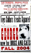 George Toys Collars Treats Apparel Fall 2004 Hatch Show Print