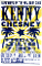 Kenny Chesney Gretchen Wilson BJCC 2005 Hatch Show Print